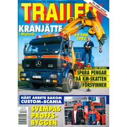 Trailer nr 12  1992
